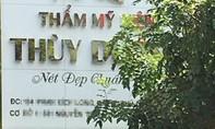 TPHCM: Đình chỉ hoạt động nhiều cơ sở thẩm mỹ không phép