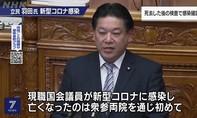 Cựu Bộ trưởng Giao thông Nhật tử vong vì Covid-19