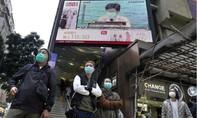 Hong Kong có ca tử vong vì viêm phổi do virus corona đầu tiên