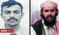 Mỹ đã tiêu diệt thủ lĩnh al Qaeda ở bán đảo Ả Rập