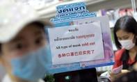 Thái Lan ghi nhận mức tăng gần 200 ca nhiễm nCoV trong ngày