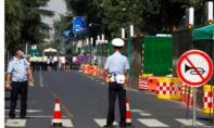 Trung Quốc nói đã tiếp quản xong lãnh sự quán Mỹ ở Thành Đô