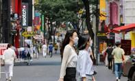 Thủ đô Seoul của Hàn Quốc đóng cửa toàn bộ trường học