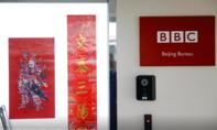 """Trung Quốc cấm đài BBC phát sóng ở Đại lục vì """"làm tổn hại đến lợi ích"""""""
