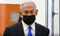 Thủ tướng Israel không nhận tội tham nhũng trong phiên toà