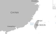 Mỹ chấp thuận xuất khẩu công nghệ tàu ngầm cho Đài Loan