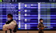 """Nhật chuẩn bị cấp """"hộ chiếu vaccine"""" cho công dân"""