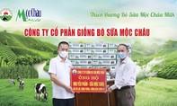 Hơn 50.000 sản phẩm sữa từ Mộc Châu Milk đến với các tâm dịch