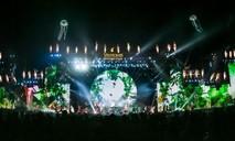 Đại nhạc hội 'Đại hỷ xuân 2017' – đêm hội tụ của những kỷ lục
