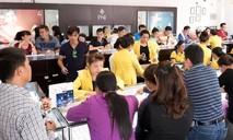 PNJ tung ra nhiều sản phẩm độc đáo trong dịp 'ngày Thần Tài' đầu năm Đinh Dậu