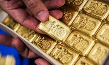 Giá vàng hôm nay 1-10: Giảm khoảng 200 ngàn đồng