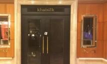 Bộ Công thương chuyển hồ sơ vụ KhaiSilk cho Cơ quan điều tra xử lý
