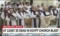 Video: Hình ảnh thực tế vụ nổ bom trong nhà thờ Ai Cập
