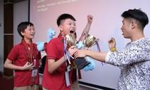 Vinschool đăng cai Cuộc thi The World Scholar's Cup 2017 vòng loại thế giới