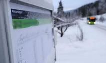 Trạm dừng xe buýt làm lộ căn cứ tuyệt mật của Na Uy