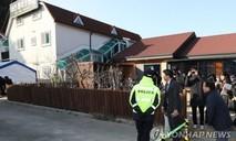 Ba học sinh Hàn Quốc chết trong nhà nghỉ do rò rỉ khí gas