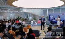 AIA Việt Nam nỗ lực trong kinh doanh và hướng tới cộng đồng