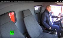 Ông Putin tự lái xe tải đến Crimea