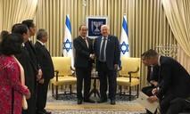 Bí thư Nguyễn Thiện Nhân hội kiến Tổng thống Israel Reuven Rivlin
