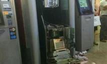 Nhân viên tiếp quỹ trộm 6 tỷ đồng tại các máy ATM
