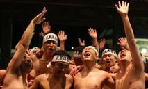 """Đàn ông Nhật cởi trần tranh cướp """"gậy may mắn"""" đầu xuân"""