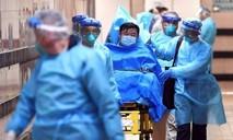 Đã ghi nhận 1.300 trường hợp mắc virus Vũ Hán