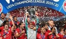 Clip trận Bayern đoạt siêu cup Đức