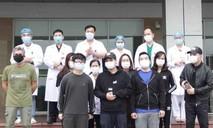 Thêm 32 bệnh nhân đã âm tính, dự kiến hôm nay có 18 bệnh nhân ra viện