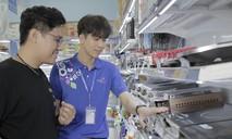 Siêu thị Co.opmart giảm giá và tặng kèm miễn phí 1 triệu sản phẩm