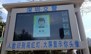 Trung Quốc đưa AI vào giám sát giao thông đường bộ