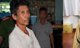 Người giữ 2 bộ da hổ, súng hơi, roi điện bị điều tra hành vi lừa đảo