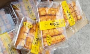 Bắt gần 1 tấn bánh bông lan nhập lậu từ Trung Quốc bán cho học sinh