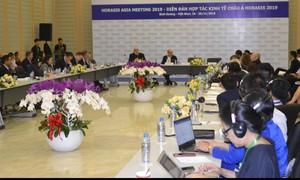 Lãnh đạo các tập đoàn kinh tế từ 60 quốc gia gặp nhau ở Bình Dương