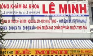 """Hai anh em bác sĩ bỗng dưng bị """"giang hồ Campuchia"""" đòi nợ 36 tỷ đồng"""