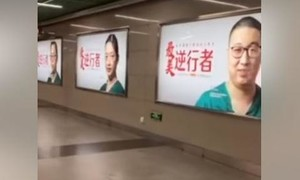 Clip Trung Quốc vinh danh những bác sĩ tử vong ở ga tàu điện ngầm