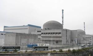 Lo ngại gia tăng về nguy cơ rò rỉ phóng xạ từ nhà máy điện hạt nhân Trung Quốc