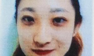 Truy nã cô gái 18 tuổi về tội tàng trữ ma túy