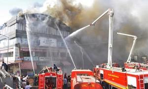 Clip hỏa hoạn ở TTTM, ít nhất 18 học sinh thiệt mạng