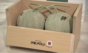 Cặp dưa lưới ở Nhật có giá gần 50.000 USD