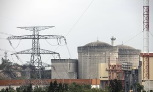 """Mỹ liệt 4 công ty hạt nhân Trung Quốc vào """"danh sách đen"""""""