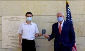 Mỹ cấp loại hộ chiếu ghi nơi sinh là Israel nếu sinh ra ở Jerusalem