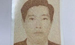 Truy nã Tổng giám đốc công ty địa ốc Khang Gia về tội lừa đảo
