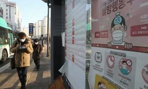 Hàn Quốc phát hiện ổ dịch trong quân đội, cách ly 7.700 binh sĩ