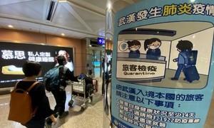 Đài Loan chi 2 tỷ USD đối phó dịch nCoV