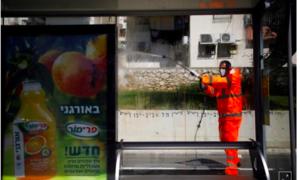 Israel cho mở lại boong-ke chống hạt nhân để…chống Covid-19
