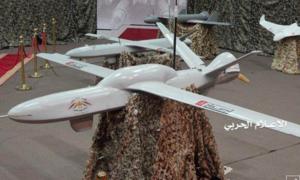"""""""Nóng bỏng"""" cuộc chiến bằng drone giữa Ả Rập Saudi và phiến quân Houthi"""