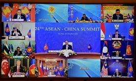 Thủ tướng Phạm Minh Chính dự Hội nghị cấp cao ASEAN-Trung Quốc