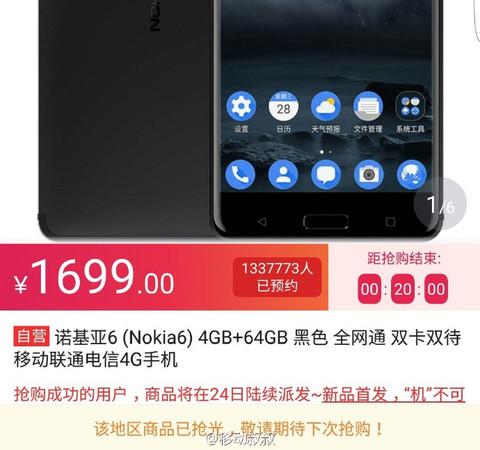 Nokia 6 cháy hàng trong đợt mở bán đầu tiên