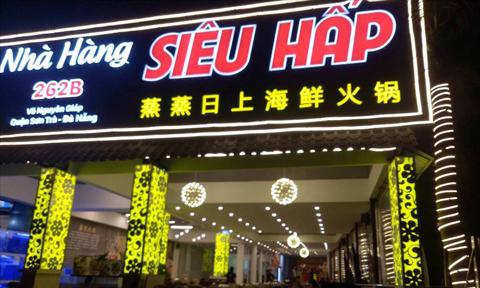 Nhà hàng bị tố 'chém' bữa ăn10 triệu, xuất hóa đơn chữ Trung Quốc