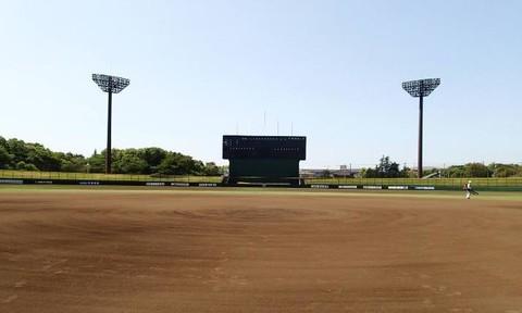 Công viên ở Nhật hạn chế người Việt do không giữ vệ sinh